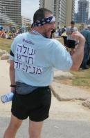 2009 Tel Aviv Marathon.JPG